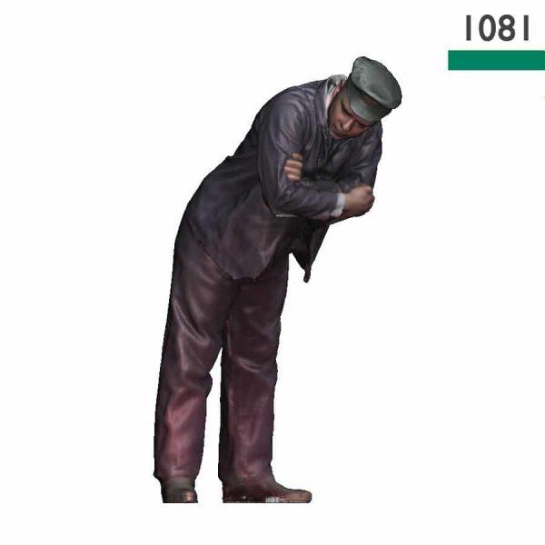 1081C