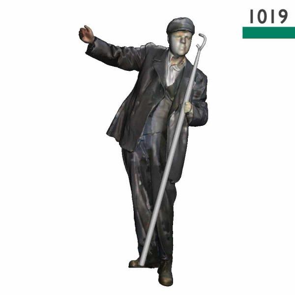 1019C