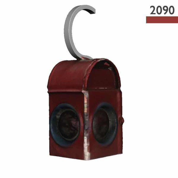 2090C